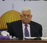 The PA will promote its false construction of Palestinian identity at the G77