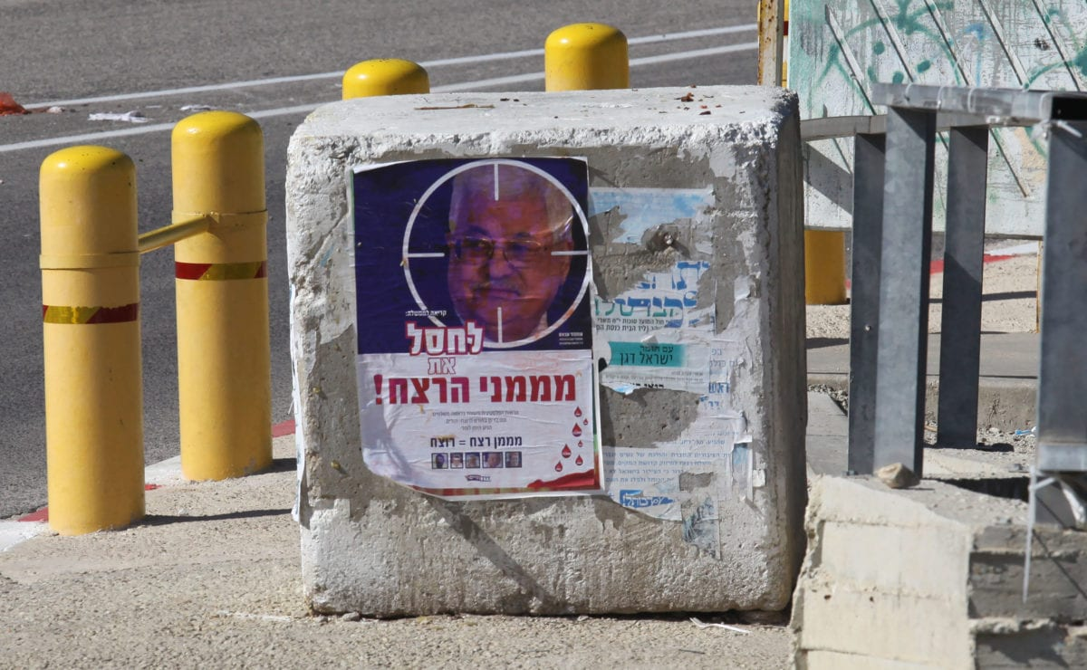A poster of Palestinian President Mahmoud Abbas, showing him as a target is seen at a checkpoint near the Jewish settlements, in Nablus, Ramallah on December 11, 2018. ( Nedal Eshtayah - Anadolu Agency )