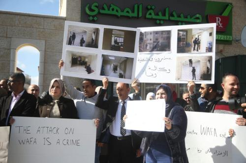 Palestinians stage a protest against Israeli raid on the main office of the official Palestinian news agency Wafa in Ramallah, West Bank on December 11, 2018. ( Issam Rimawi - Anadolu Agency )