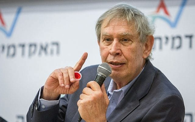Former Mossad director Tamir Pardo