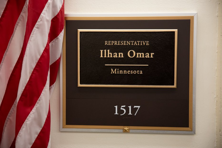 An outside view of office of Democratic Representative elect from Minnesota Ilhan Omar (not seen), becoming the first Somali-American and first congresswoman to wear a hijab into Congress, in Washington, United States on January 3, 2019. ( Yasin Öztürk - Anadolu Agency )