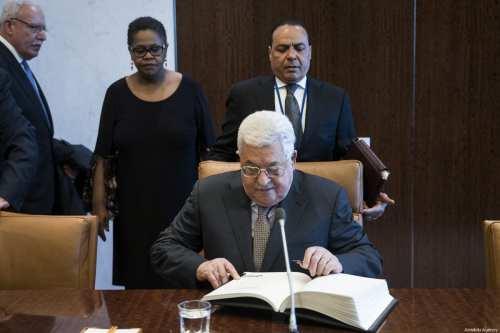Palestinian President Mahmoud Abbas in New York, US on 14 January 2018 [Atılgan Özdil/Anadolu Agency]