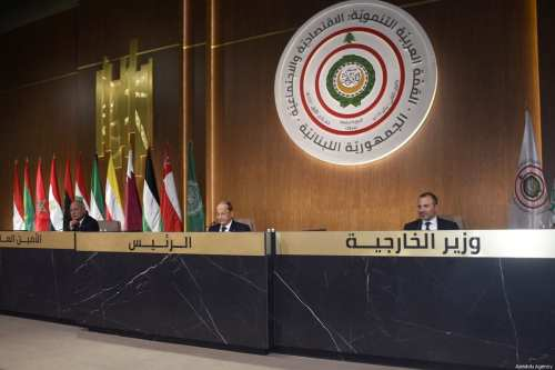 Lebanon's President Michel Aoun (C), Lebanese Foreign Minister Gebran Bassil (R) and Arab League Secretary General Ahmed Aboul Gheith (L) participate in the Arab League's 4th Economic and Social Development Summit on 20 January 2019 in Beirut, Lebanon [Jihad Muhammad Behlok/Anadolu Agency]