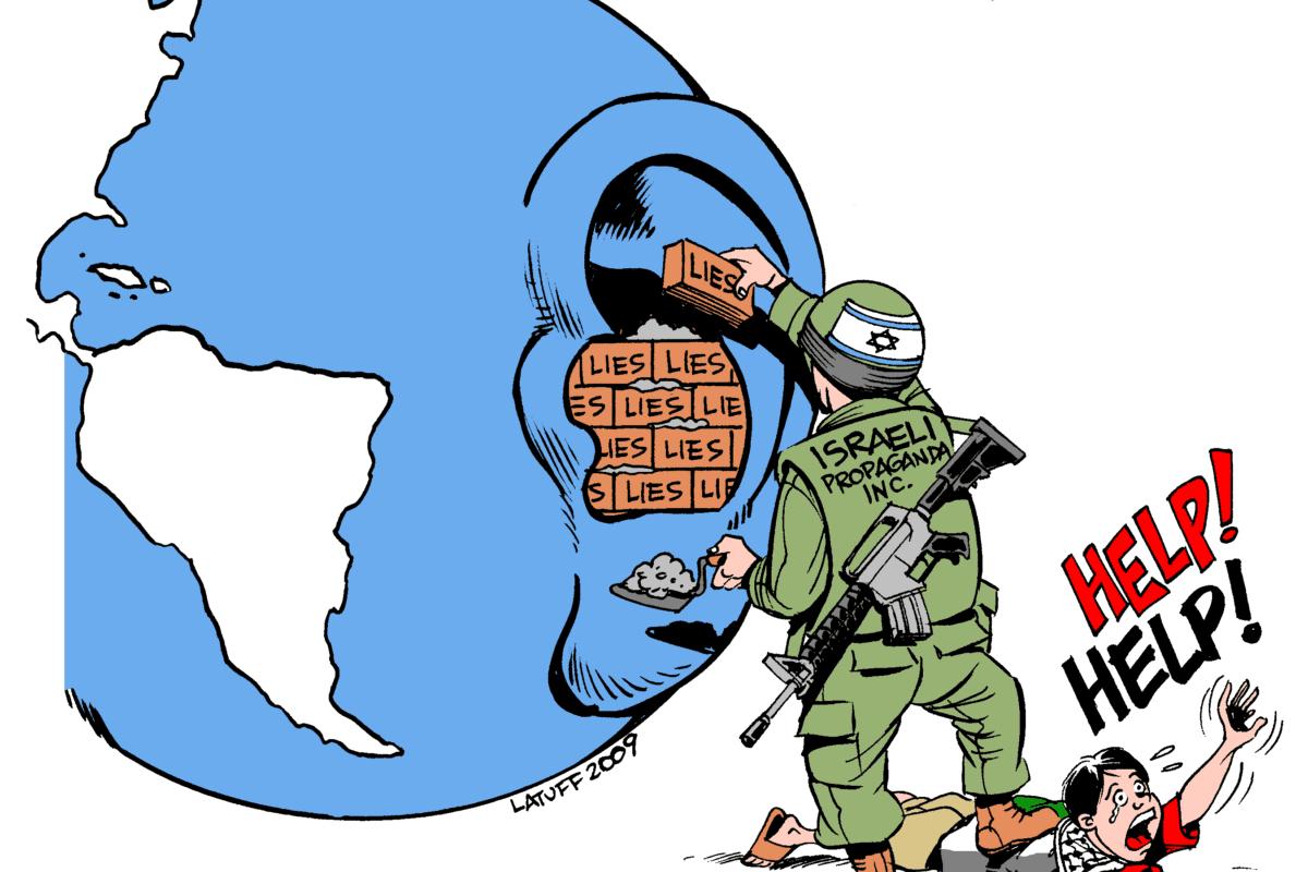 Israel Propaganda Machine- Cartoon [Cartoon Latuff/Wikipedia]