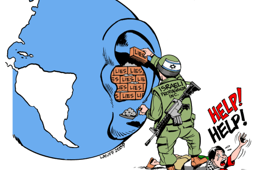 Israel Propaganda Machine- Cartoon [Cartoon Latuff/Wikipedia]