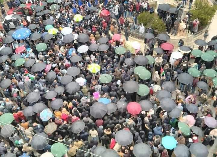 Thousands of Palestinians protest social security law in Ramallah on 9 Jan 2019