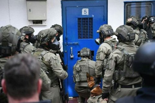 Armed Israeli police entered Ofer Prison on 21 January, 2019