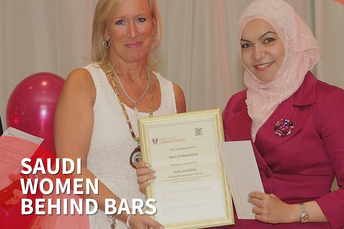 Saudi women strip