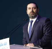Iraq: Is Prime Minister Al-Kadhimi facing the same fate as Lebanon's Rafic Hariri?