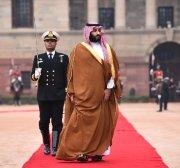 Is Mohammad Bin Salman a Zionist?