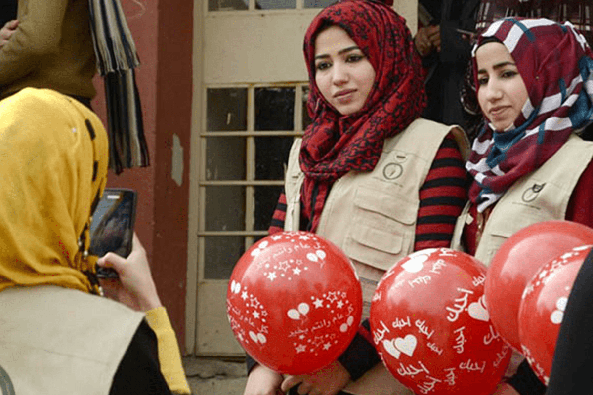 Eastern part of war-torn city, recently freed from Daesh control, celebrates Valentine's Day 2019 [Newsweek]