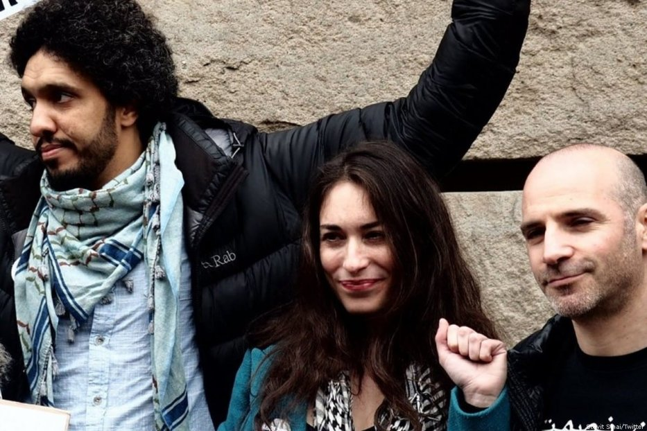 The trio – Palestinian activist Majed Abusalama and Israeli activists Ronnie Barkan and Stavit Sinai – are facing trial for their involvement in a June 2017 protest against Israel MK Aliza Lavie at Humboldt University [Stavit Sinai/Twitter]