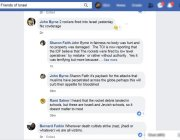 Facebook comments by supporters of Glasgow Friends of Israel