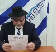 Israel's Lieberman attacks ultra-Orthodox in election video