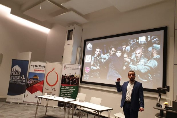 A student conference for Palestine in London, UK on 16 March 2019