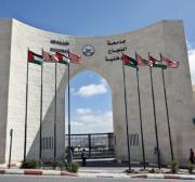 West Bank university bans both Fatah and Islamic Bloc
