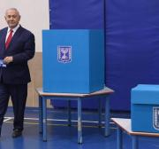 Israel's election: A government without Netanyahu?