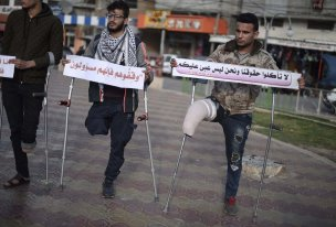 "Handicapped Palestinians, who lost their limbs during the excessive interventions of Israel towards ""Great March of Return"" demonstrations, stage a demonstration at Unknown Martyrs Square demanding prosthesis legs, medications and better living conditions in Rafah, Gaza on April 21, 2019. ( Abed Zagout - Anadolu Agency )"
