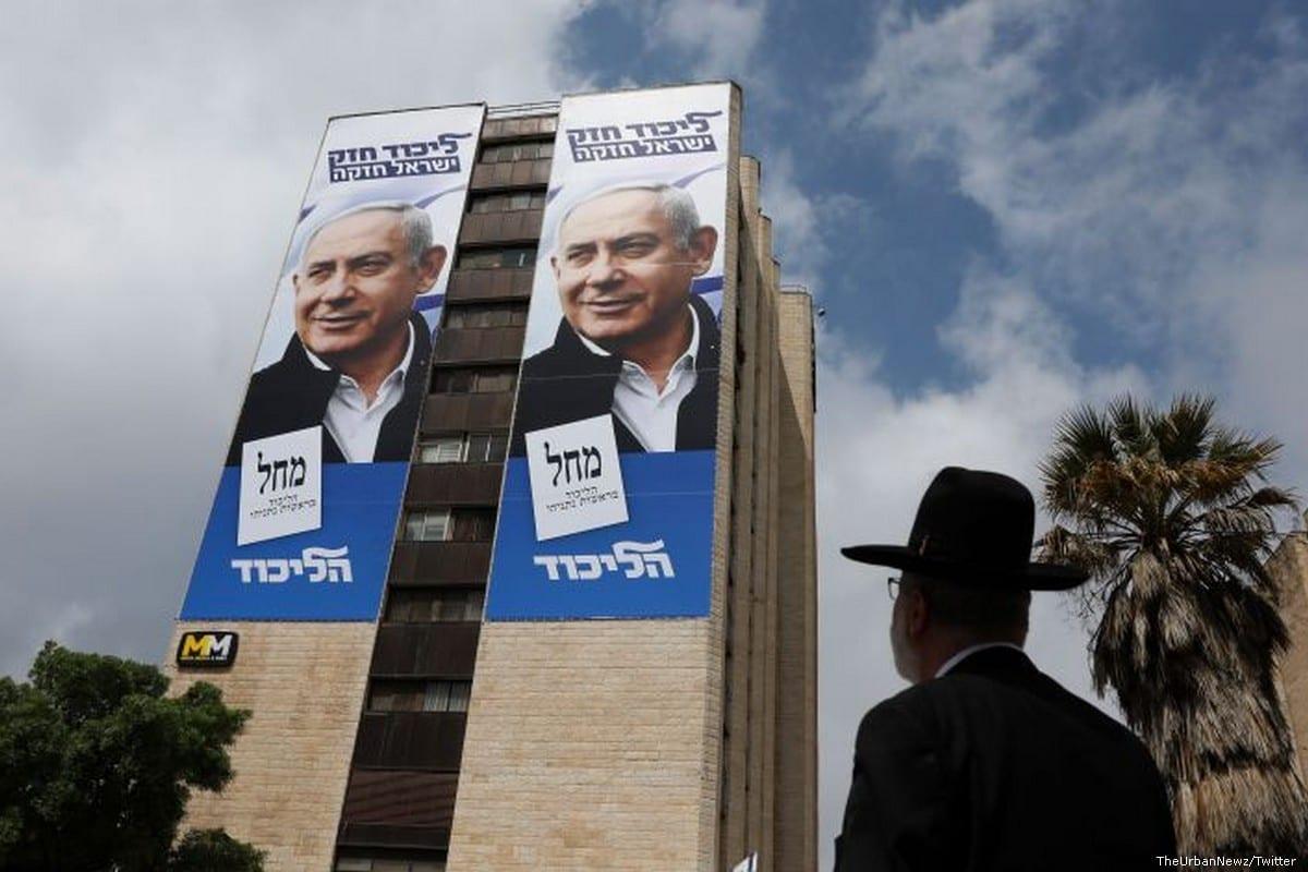 An election billboard by Benjamin Netanyahu's Likud party