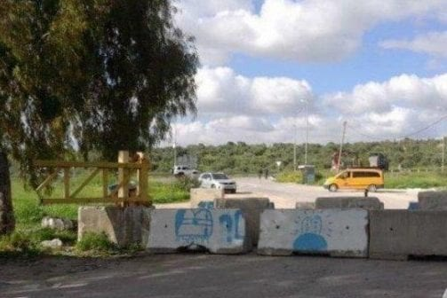 Azzun village sealed off by Israeli forces for 19th day on 14 April 2019 [Maan News]