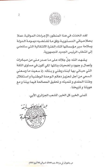 Bouteflika's resignation letter (page 2)