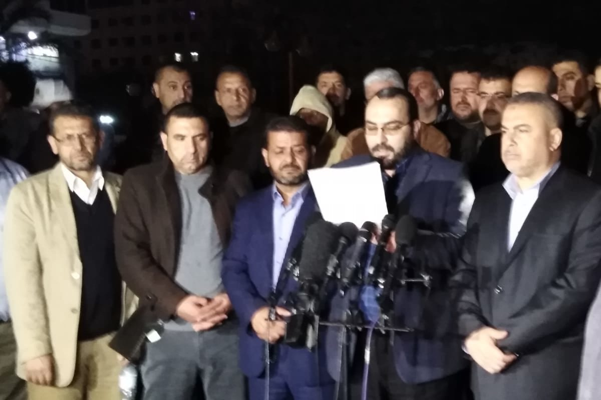 Press conference by the joint Prisoners' Committee of Islamic and National Factions on 15 April 2019 [Wafa Al-Udaini]
