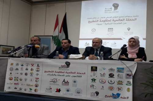 Secretary-General of the Global Coalition for Quds and Palestine, Mohammad Akram Al-Adlouni speaking at a press conference in Beirut.