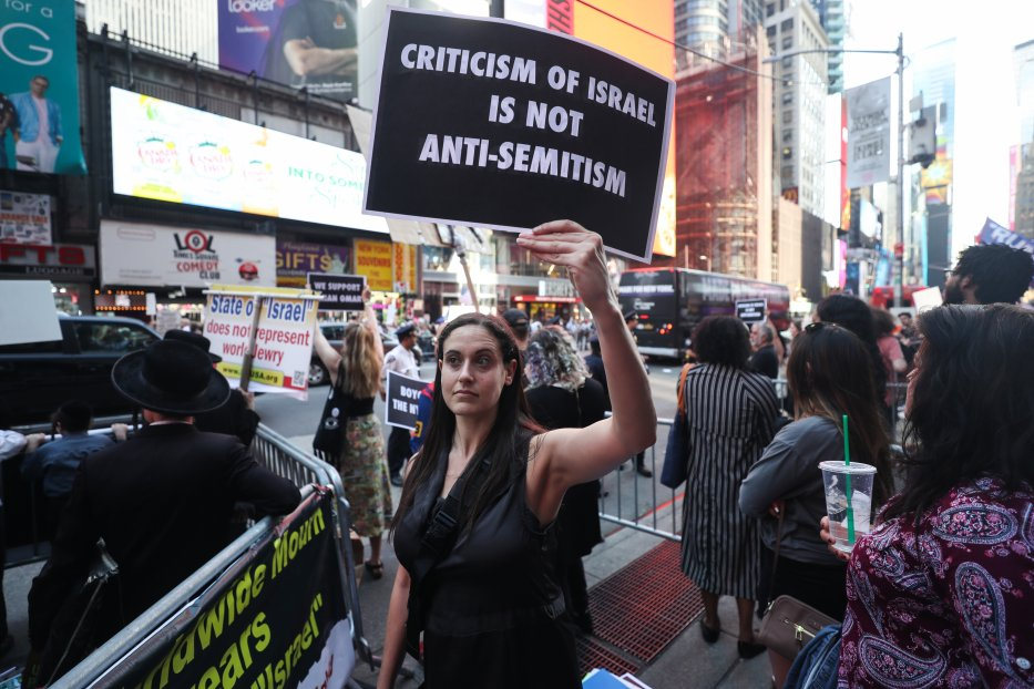 Criticism of Israel is not Anti-Semitism