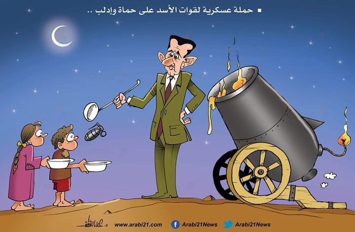 Assad forces attack Idlib in Ramadan - [Cartoon/ Arabia21]