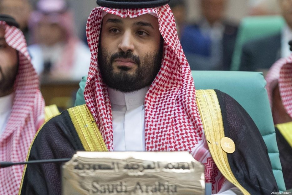 Crown Prince of Saudi Arabia Mohammad Bin Salman Al Saud speaks during the 14th Islamic Summit of the Organization of Islamic Cooperation (OIC) in Makkah, Saudi Arabia on 1 June 2019 [BANDAR ALGALOUD /SAUDI KINGDOM COUNCIL/HANDOUT/Anadolu Agency]