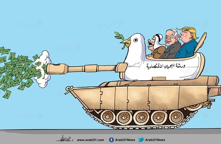 Bahrain Workshop - Cartoon [Arabi21]