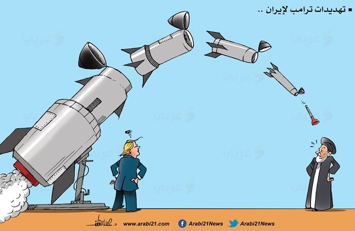 Trump's threats to Iran - Cartoon [Arabia21]