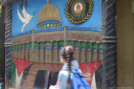 Mural displaying the dome of the rock in Jerusalem.