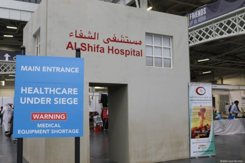 A model of Al Shifa Hospital at the Palestine Expo 2019 on 6 July 2019 in London, UK [Middle East Monitor]