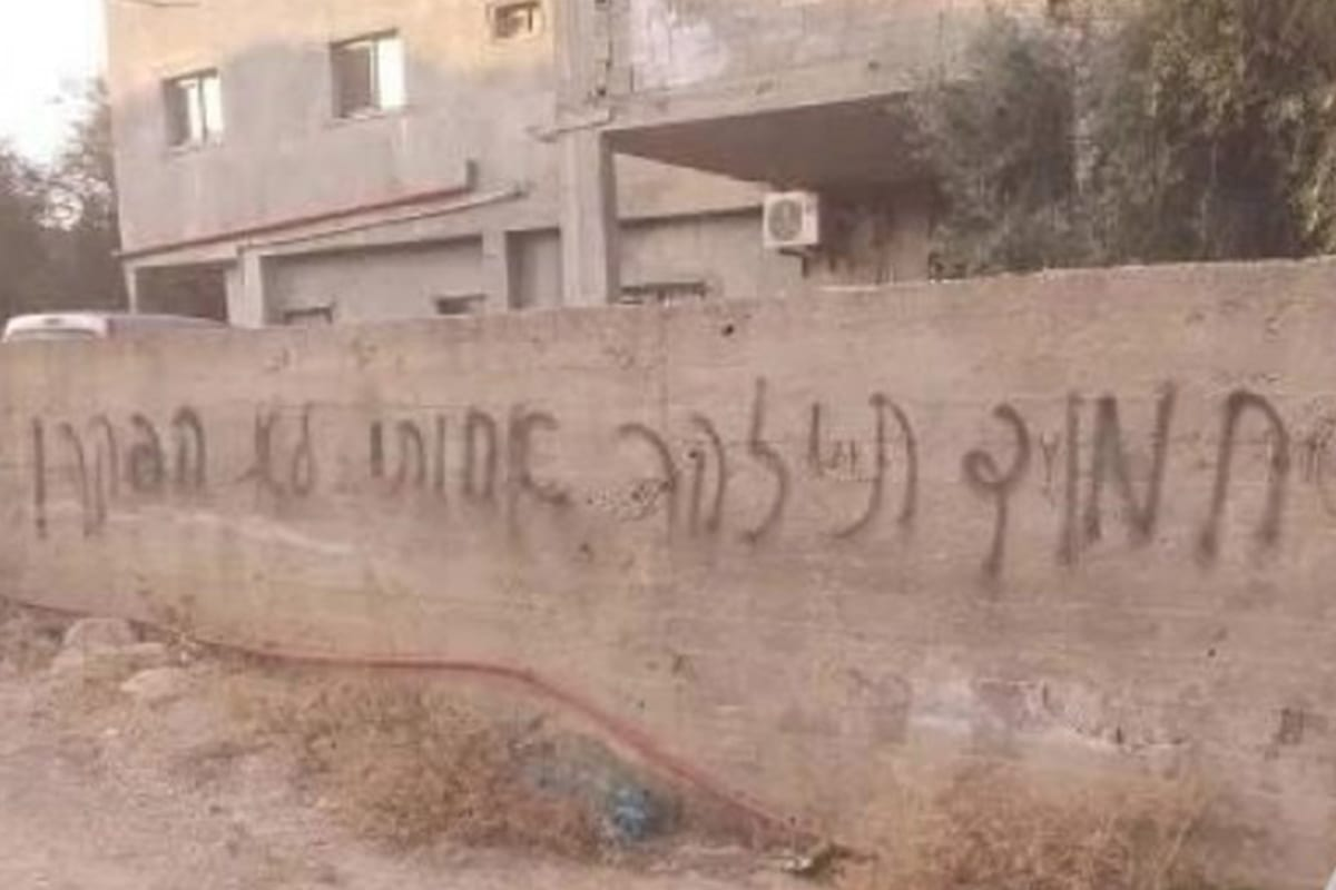 Illegal Israeli settlers have called for the death of a Palestinian who was wrongly accused of raping a seven-year-old Israeli girl, by spraying graffiti on walls in his West Bank
