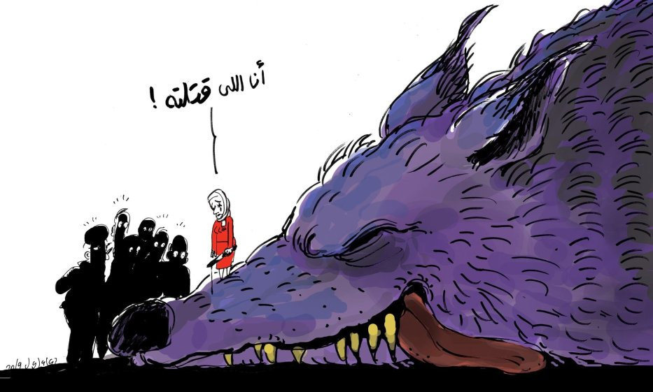 'I killed him,' says 15-year-old 'Ayat girl' was detained for stabbing her rapist [Cartoon - Doaa Eladl]
