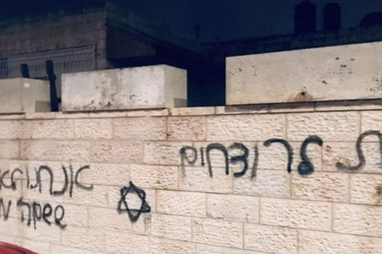 Settlers spray racist graffiti all over Palestinian property in West Bank, on 15 August 2019 [Palestine Information Centre]