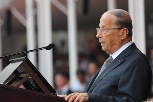 Lebanese President, Michel Aoun speaks during a ceremony marking the 74th anniversary of the founding of Lebanese Armed Forces at the military academy in Beirut, Lebanon on August 01, 2019 [Presidency of Lebanon / Handout / Anadolu Agency]