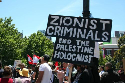 Protest against the Israeli attack on the Palestinians of Gaza held at the State Library 4 January 2009