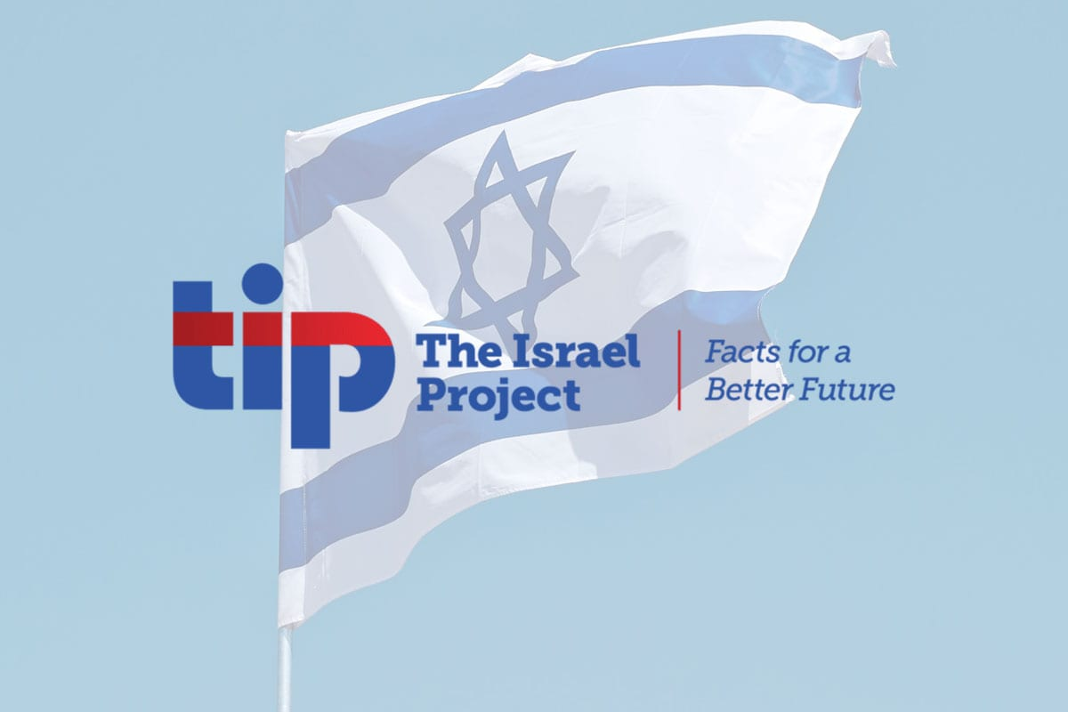 Composite logo of The Israel Project