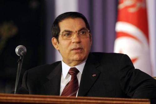Former Tunisian President, Zine El Abidine Ben Ali