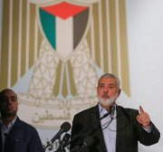 Where is Hamas today, 32 years after it was founded