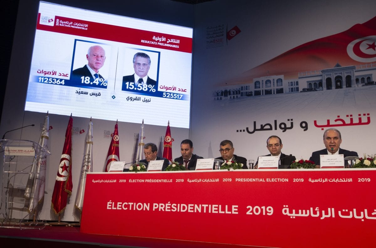 Nabil Bafon (R), the chairman of the Independent High Elections Commission of Tunisia, holds a press conference at the Conference Palace in the Tunisian capital Tunis on 17 September 2019. [Yassine Gaidi - Anadolu Agency]