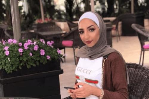 Israa Al-Gharib [Facebook]