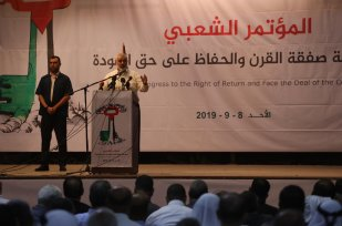 Hamas official Ismail Haniyeh said Palestinian refugee issue 'confirms commitment to right of return' on September 8 2019 [Mohammed Asad/Middle East Monitor]