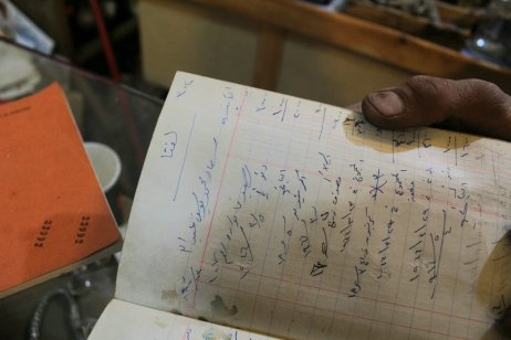 A Palestinian tailor's accounting book shows pre-1948 villages, like Lyffa shown here, that have since been destroyed by the creation of the state of Israel