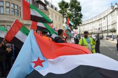 Protests outside the UAE Embassy in London in support of the establishment of the state of South Yemen on 7 September 2019 [Omar Ahmed/MEMO]