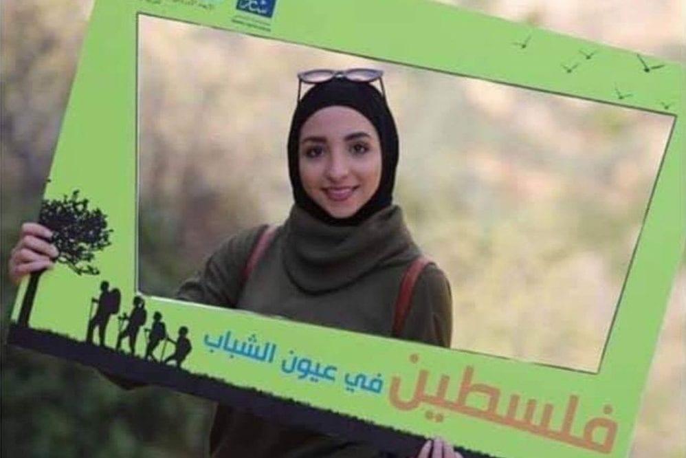 Palestinian Israa Al-Gharib (21) was murdered by her family in August 2019 [Twitter]