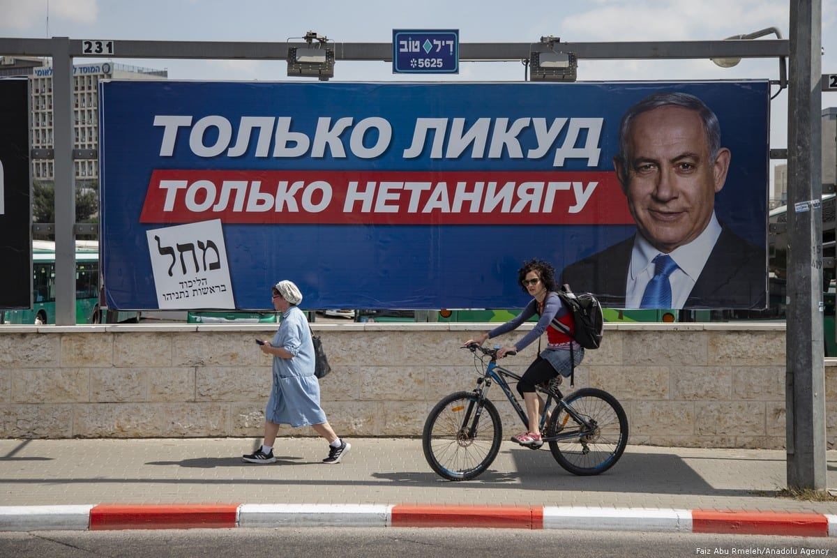 A poster of Israel's Prime Minister Benjamin Netanyahu is seen ahead of the General elections in Jerusalem on 16 September 2019 [Faiz Abu Rmeleh/Anadolu Agency]