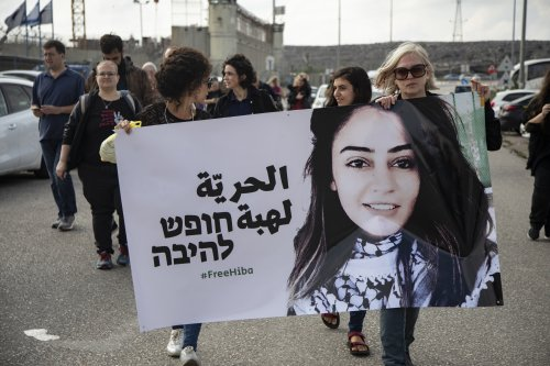Activists stage a demonstration in support of Palestinian-Jordanian woman Hiba Al-Labadi, who stages a hunger strike after she was arrested by Israeli forces, in front of the Ofer Prison in Ramallah, West Bank on 28 October, 2019 [Faiz Abu Rmeleh/Anadolu Agency]